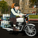 Milk Delivery : Farm Boy by Game Contrivers