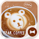 Cute Wallpaper Bear Coffee by +HOME by Ateam