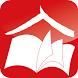 ASPB Dijital Platform