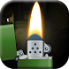 Cigarette lighter for free by ScreenPranks