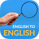 English English Dictionary & English Translate by Awabe Dictionary