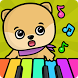 Piano and music games for kids by Bimi Boo Kids - Games for boys and girls LLC