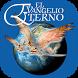 El Evangelio Eterno by Custom Church Apps
