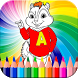 Coloring Alvin go by DEVGO