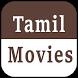 Latest Tamil Movies Online by exlogx