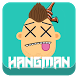 Hangman 3D by GamesGolden