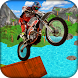 Beach Bike Extreme Trial Racing & Jumping by Grafton Games Studio