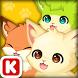 Animal Judy: Fennec Fox care by ENISTUDIO Corp.
