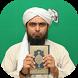 Engineer Muhammad Ali Mirza by Farhan Aftab