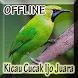 Kicau Cucak Ijo Juara Offline by Big Emo Labs