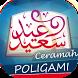 Kumpulan Ceramah Poligami by Islamic Religius App