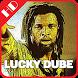 Best Of Lucky Dube Songs