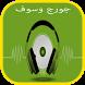 أغاني و منوعات جورج وسوف by Razzak othmane