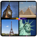 Guess The City Quiz Game by PlayINGames