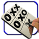 tic tac toe Intelligent mobile game (XO GAME)