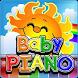 Piano para bebés by Planeta Kids