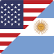 Dollar to Argentine Peso by adiante ventures