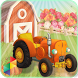 Farm Delivery 3d by PueloGames