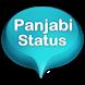 Punjabi Status by vatsalapps