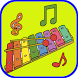 Musical instruments for kids by vilendoo