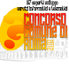 Concorso Comune Roma - Inf by AndroidDeveloperIT