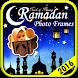 Ramadan Mubarak Photo Frames by Aim Entertainments