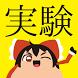 ゆっくりラボ〜東方ゆっくりのRagdollシミュレーターゲーム〜