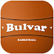 Bulvar Basketball by Anbrothersteam