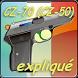 Pistolet CZ-70 CZ-50 expliqué by Gerard Henrotin - HLebooks.com
