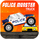 Police Monster Truck HD Game by Atna Studios