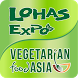 LOHAS Expo & VFA 2017