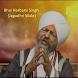Bhai Harbans Singh Vol3 by Dark Spencer