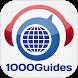 Барселона аудио-путеводитель by 1000Guides