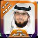 محاضرات وسيم يوسف بدون انترنت by محاضرات دينية