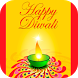 Happy Diwali Wallpaper Lock by Apps Club X