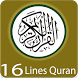 Read and Listen Quran by Bilaliapps