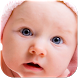 Cute Baby Wallpapers by CreativeOne