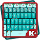 Merry Christmas Keyboard by Great Keyboard Themes