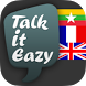 Guide de conversation birman by Talk it Eazy