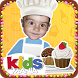 My Little Cook - Cakes by Kids' Mania