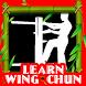 Learn Wing Chun by Tesayu