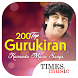 200 Top Gurukiran Kannada Movie Songs by Times Music