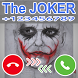 A Call From The Joker Prank by Delidev