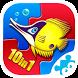 Magic Sorter:10 games for kids by Kindermatica Ltd.