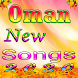 Oman New Songs