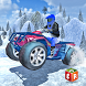 Extreme Offroad Drive ATV Bike by Game Rivals - Hunting and Shooting Games