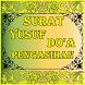 Surat Yusuf Doa Pengasihan by Kumpulan Sukses