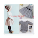 Baby Girl Clothes 2018