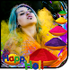 Holi Photo Frame by genius bee