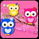 Hued Owl Keyboard Theme by Super Cool Keyboard Theme